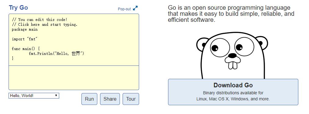 Echo Web Framework – 乌龟运维